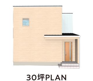 plan03