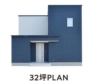 plan04