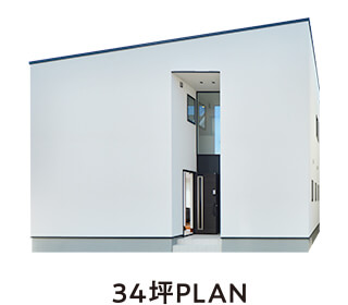 plan05